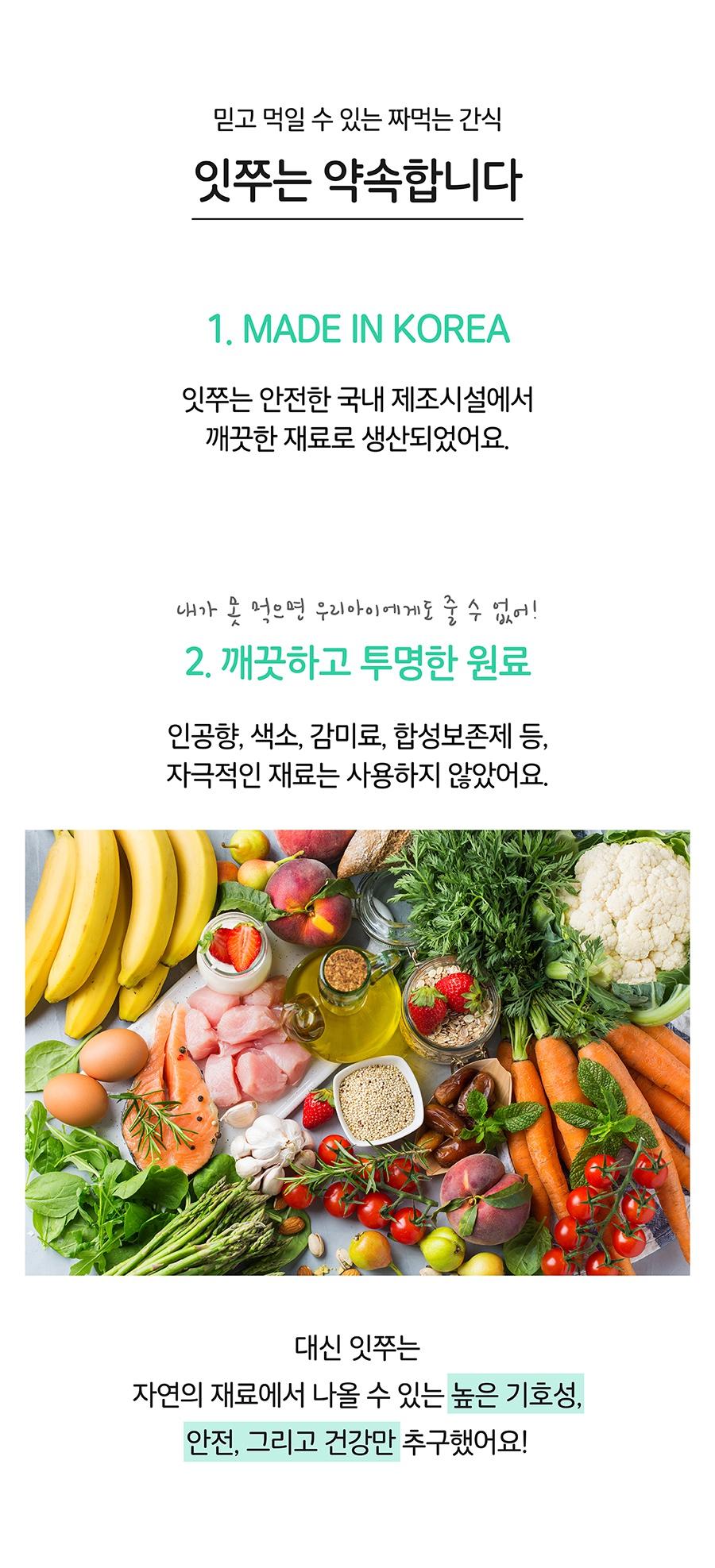 it 잇쭈 프로 도그 구강 (8개입)-상품이미지-6
