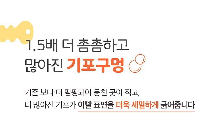 [EVENT] it 더 잇츄 브라운 M (8개입)-상품이미지-7