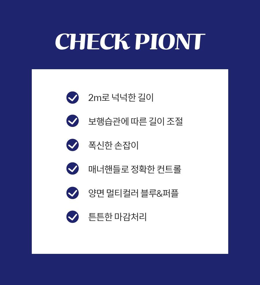 닥터설 딸칵하네스&길이조절 리쉬-상품이미지-40