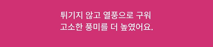 [EVENT] it 잇츄 프로틴 퍼피 면역-상품이미지-16