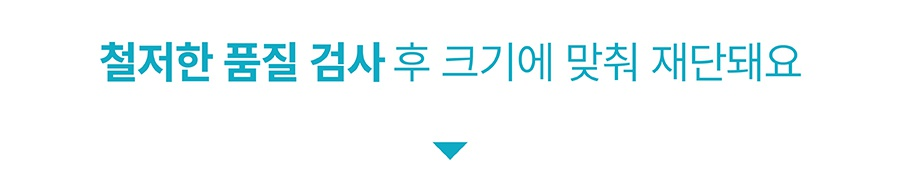 [EVENT] 츄잇 플레인-상품이미지-22