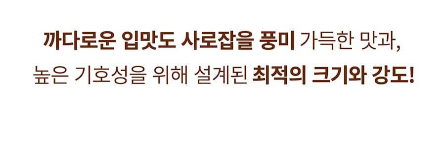 [오구오구특가]it 츄잇 만두 닭/오리/칠면조 (3개세트)-상품이미지-31