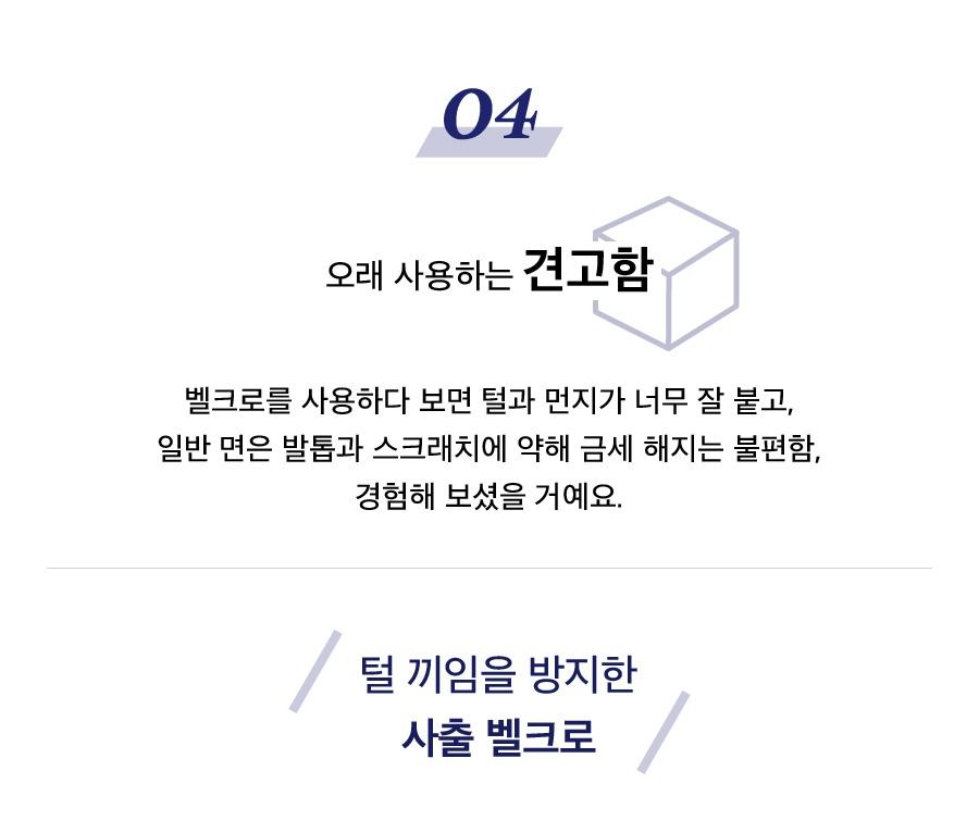 닥터설 각도조절 넥카라 (옐로우/블루/네이비)-상품이미지-16