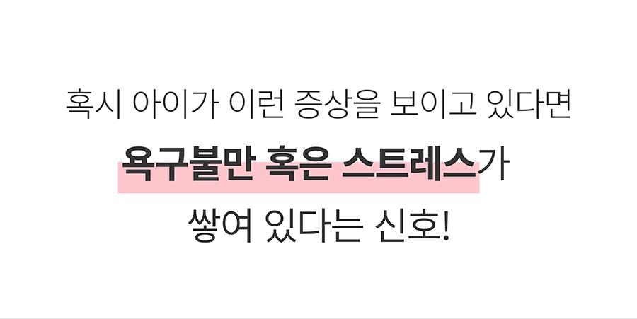닥터설 터그 낚시대 (실타래/터그링)-상품이미지-16