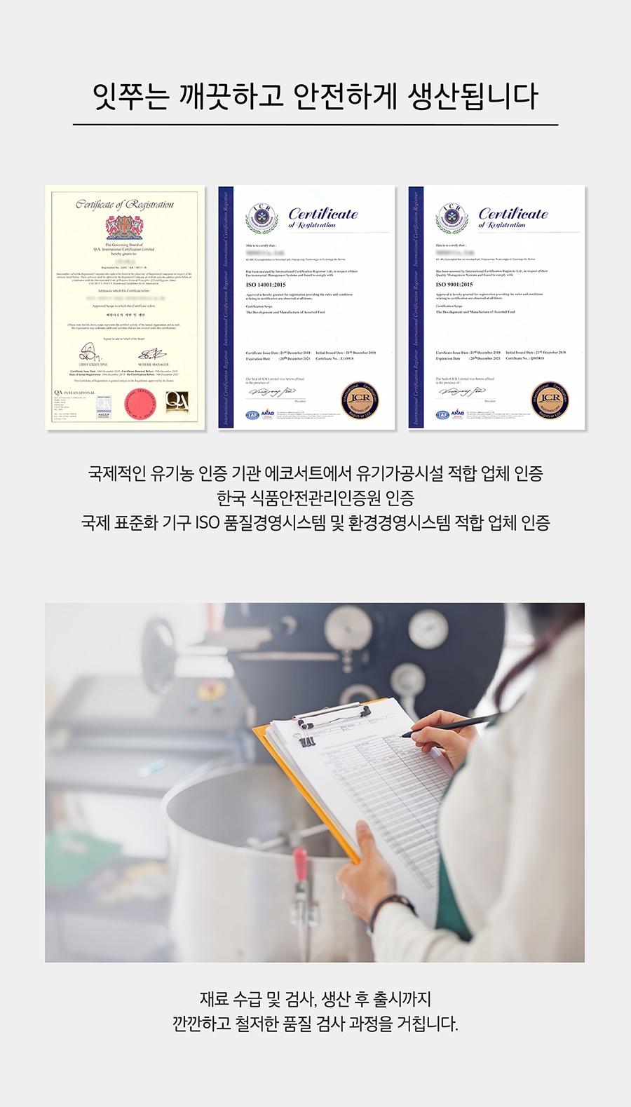 it 잇쭈 프로 캣 구강 (8개입)-상품이미지-8