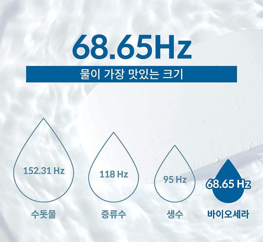 스토브 순수 알카리 9.0 정수기-상품이미지-15