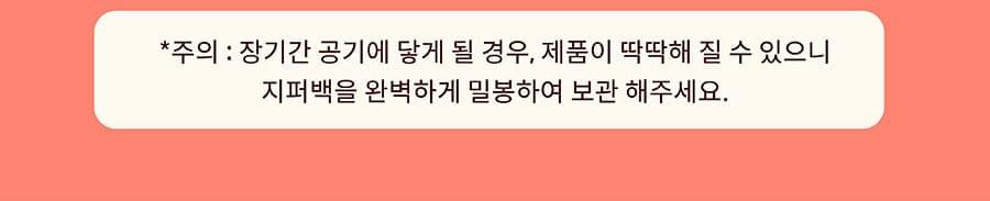 it 더 잇츄 캣 (치킨&사과/황태&고구마/연어&레드비트)-상품이미지-9